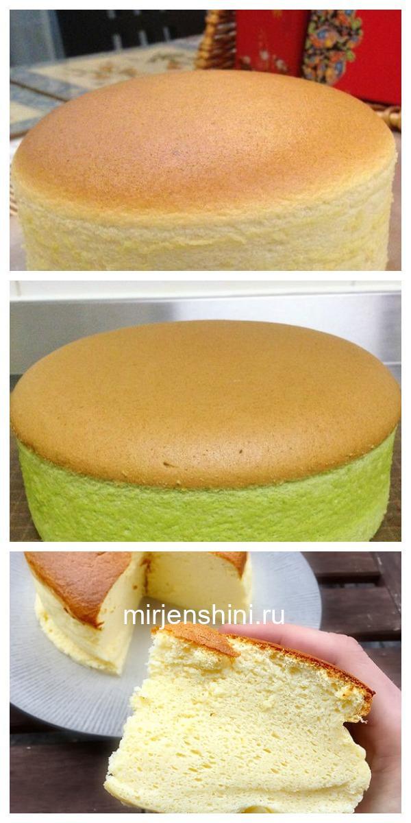 Этот пирог называют японским. А какая воздушная структура!