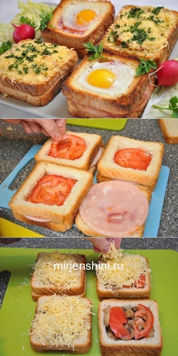 Необычные и вкусные бутерброды к завтраку — пальчики оближите!