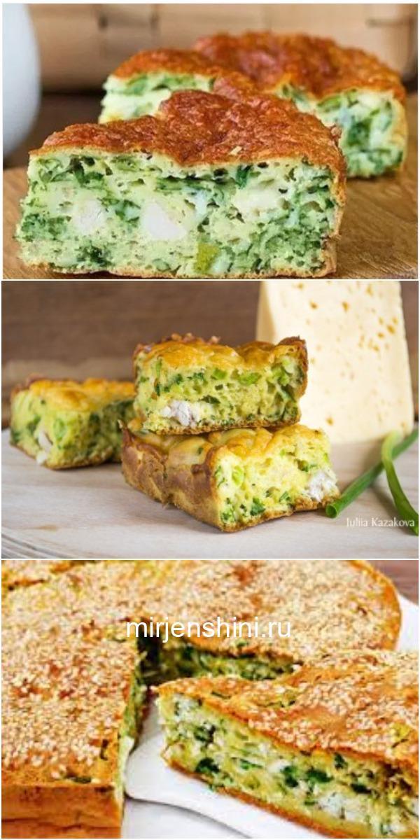 Не любите заливные пироги? Этот рецепт пирога с зеленым луком, курицей и сырной корочкой заставит вас пересмотреть свои взгляды!