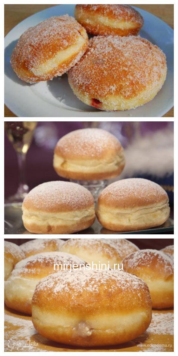 Правильные пончики по бабушкиному рецепту.