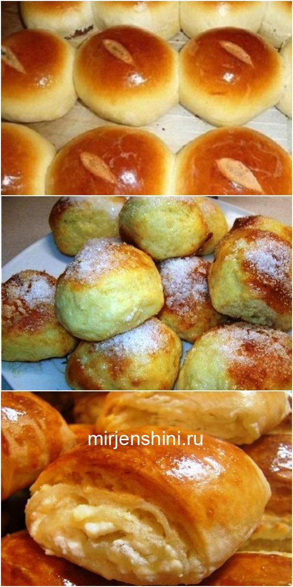 Благодаря этому рецепту, вы приготовите самые вкусные творожные булочки, которые вы только пробовали в своей жизни!