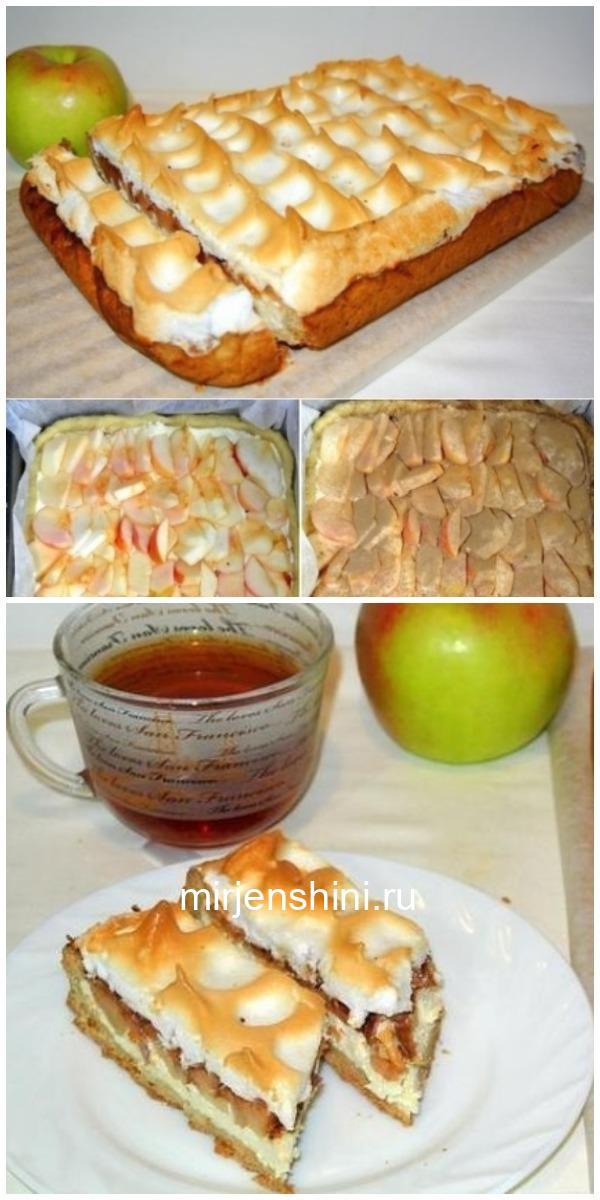Немецкий яблочный песочный пирог — нежнее облака
