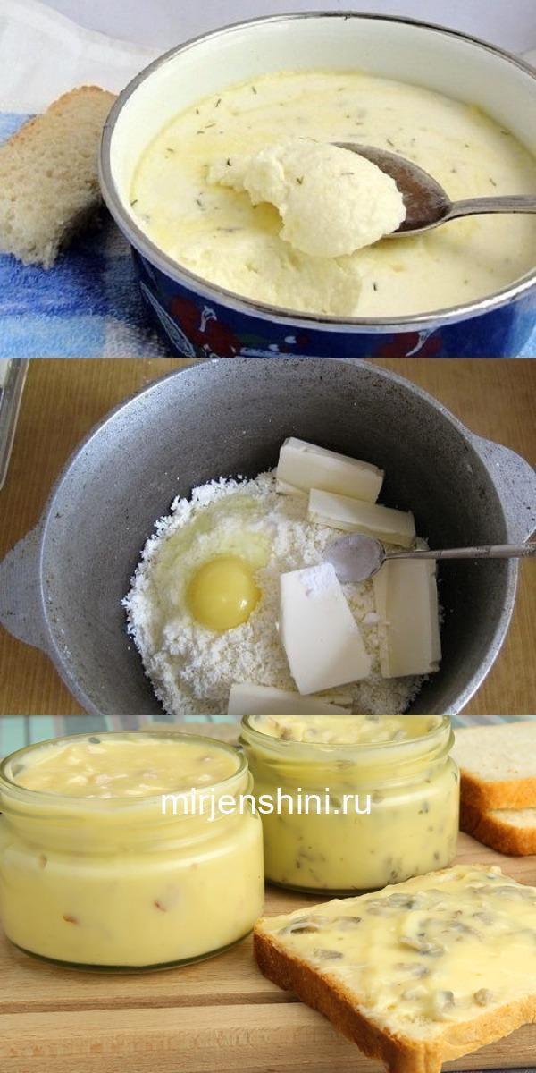 Такого плавленного сыра в магазине не купите — вкуснотище