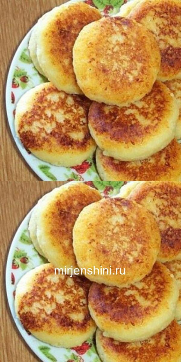 Нежнейшие и быстрые сырники на завтрак