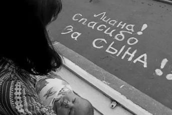 «Милый, только не переживай» — жена боялась показать мужу новорожденного сына 1