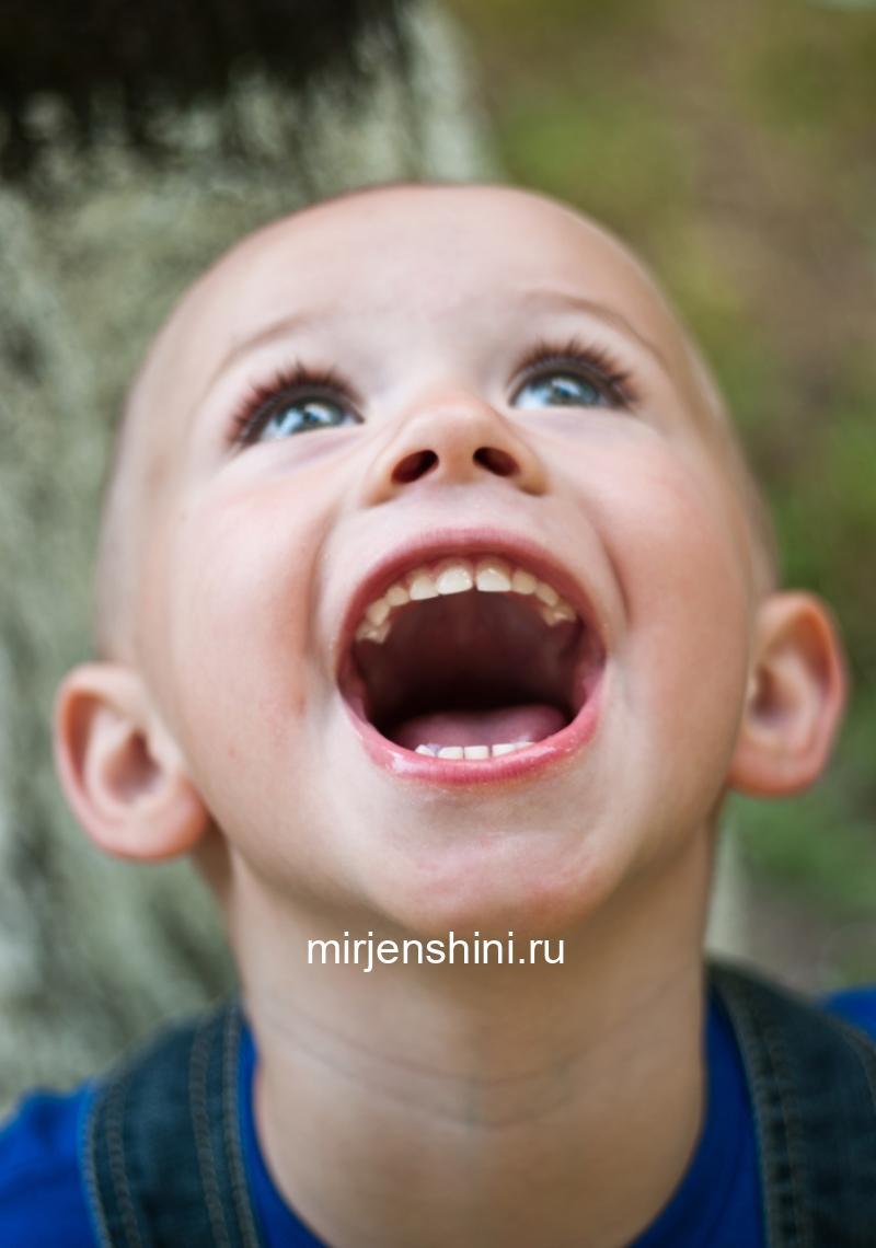 happy-scream-2