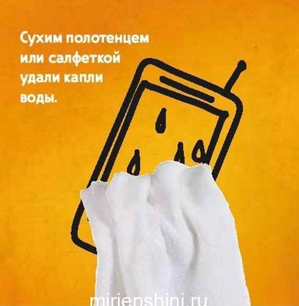 o705xofqzti-3024684