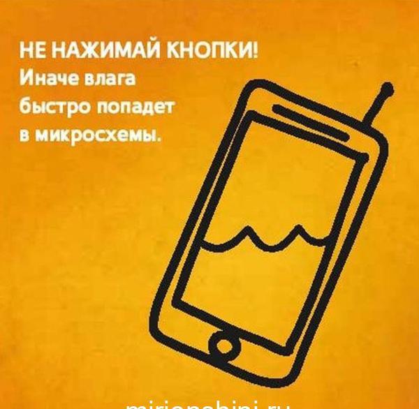 vtmr8nozzcs-5163735